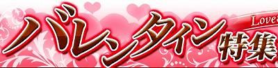Ci090127122516s.jpg
